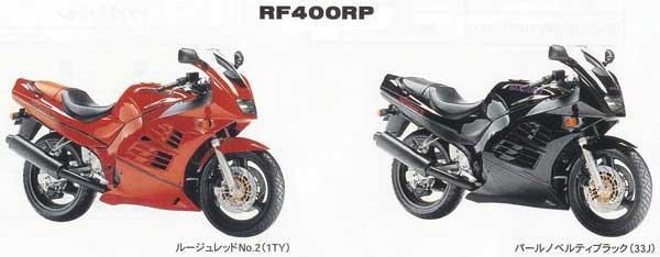 Suzuki RF 400 1993