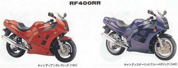 Suzuki RF 400 1994