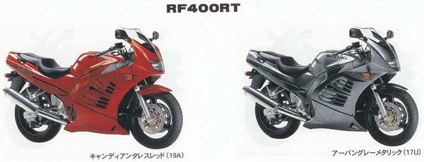 Suzuki RF 400, 1996
