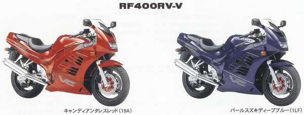 Suzuki RF 400, 1997