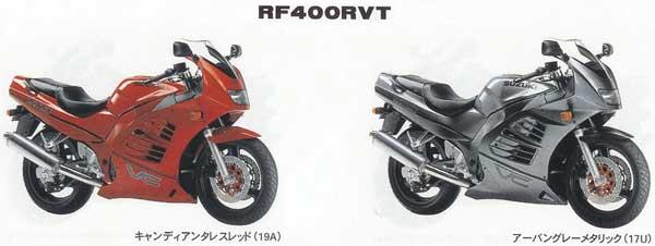 Suzuki RF 400 1996