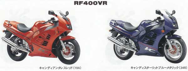 Suzuki RF 400 1994 VR